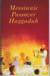 Messianic Passover Haggada Frankel-frontpage